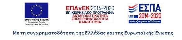 espa program banner